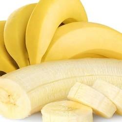 illustration ingrédient Banane